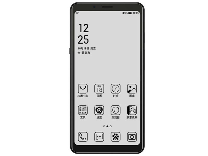 海信A5(4GB/32GB/全网通/HiFi版)图片