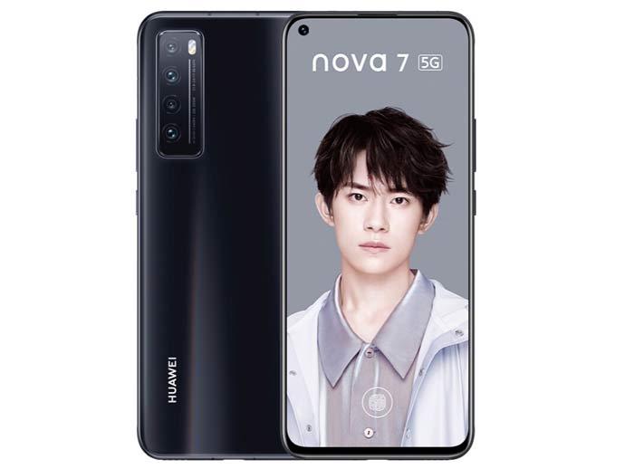 华为nova 7(8GB/128GB/全网通/5G版)图片