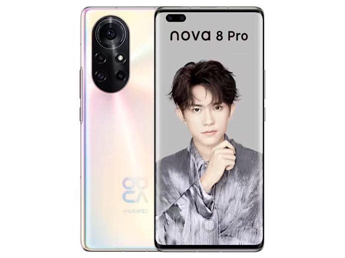 华为nova 8 Pro(8GB/128GB/全网通/5G版)图片