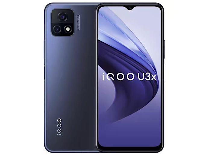 vivo  iQOO U3x(6GB/64GB/全网通/5G版)图片