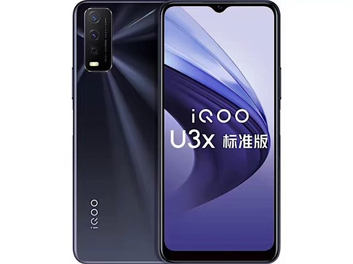 vivo  iQOO U3x标准版(6GB/128GB/全网通)图片